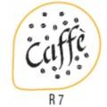Трафареты для кофе