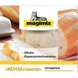 «Мажимикс» с желтой этикеткой «Объем+мягкость»